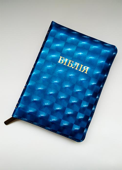 """Біблія (10557) синяя """"металик"""""""