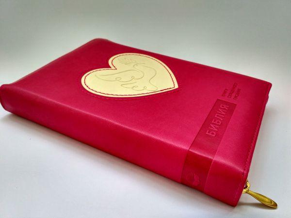 Библия. (розовая) (11455)