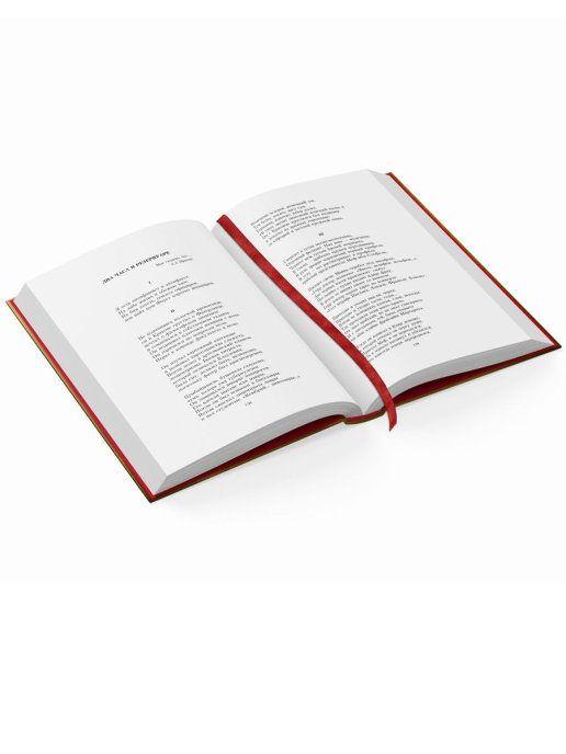 Три последние книги стихов
