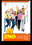 ZNO Leader Plus for Ukraine B2 SB + CD-ROM
