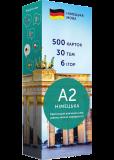 Немецкий язык уровень А2 (немецко-украинский)