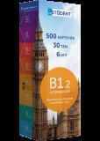 B1.2 – Intermediate (англо-русский)