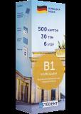 Немецкий язык уровень B1 (немецко-украинский)