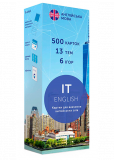 IT English (13 тем)
