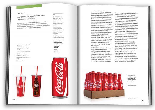 Ідентичність бренду. Базові рекомендації щодо створення фірмового стилю
