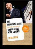 The Everything Store: Джефф Безос и эра Amazon (интегральный переплет)