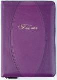 Библия (11544) фиолетовая
